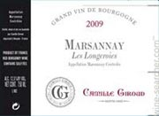 CG les longiere09WEB wine grapes