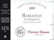 CG-les-longiere09WEB