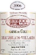 Colette B V06WEB wine grapes gamay beaujolais 