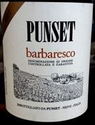 punset07WEB wine grapes spain ribera del duero mencia